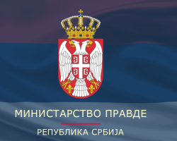 The Ministry of Justice condemns the attack on the Leskovac High Court judge